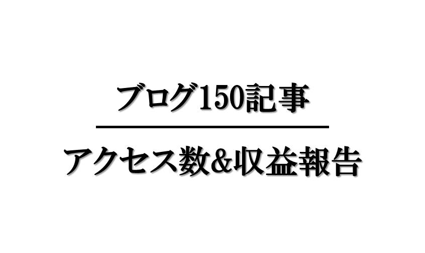 f:id:kunisfa0717:20190111225150p:plain