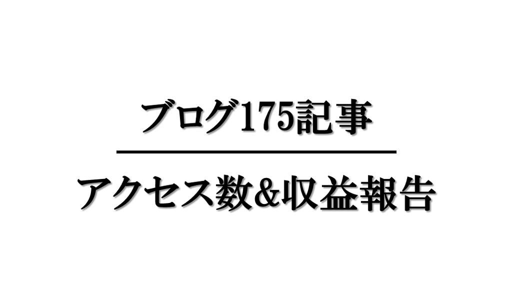 f:id:kunisfa0717:20190213073411p:plain
